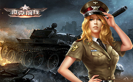 《坦克前线》购月卡乐享福利