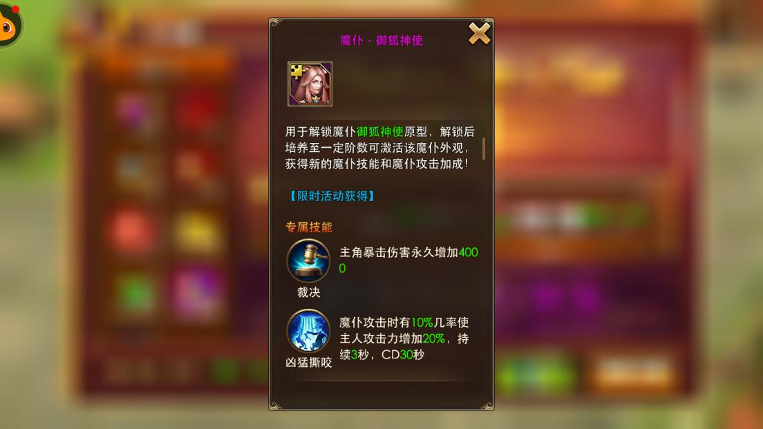 鉴宝5.png