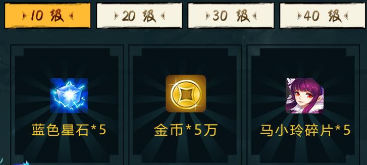 dengji.png